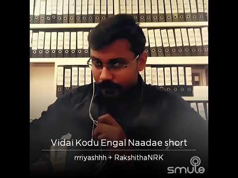 Vidai kodu Engal Naadae - Short