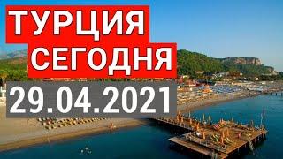 Турция сегодня 2021 AKKA ALINDA HOTEL 5 что нового в отеле Отдых в Турции 2021 Обзор пляж