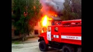 Пожар в Мегионе 18.07.16 (1 часть)