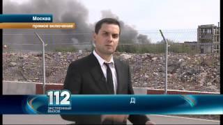 Спасатели продолжают тушить пожар на территории бывшего завода ЗИЛ в Москве