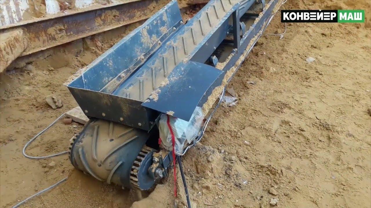Самодельный транспортер для песка своими руками определение ширины ленты конвейера