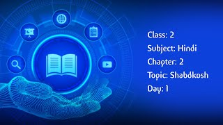Hindi Class 2 Ch 2 Day 1 f
