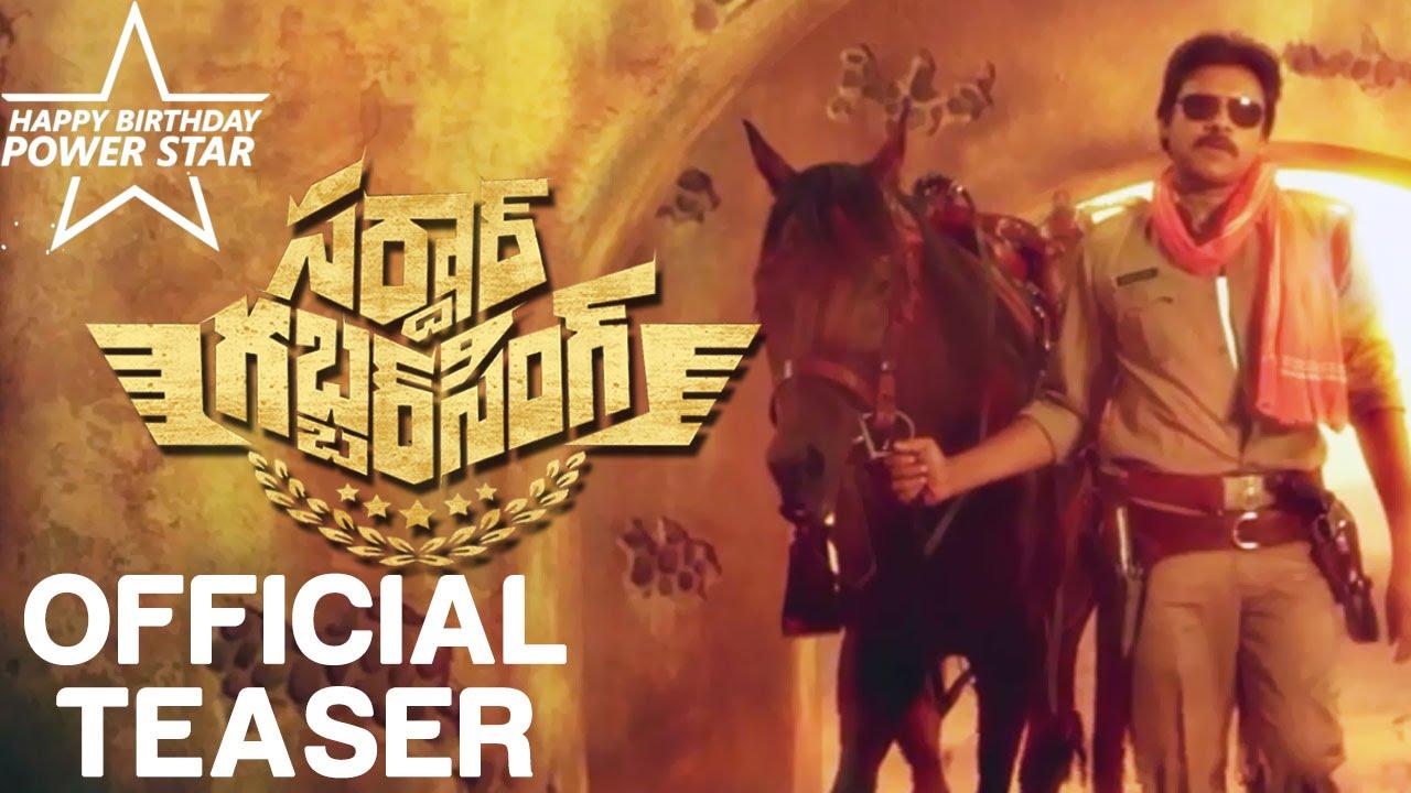 Sardaar Gabbar Singh | PowerStar Pawan Kalyan Birthday Teaser