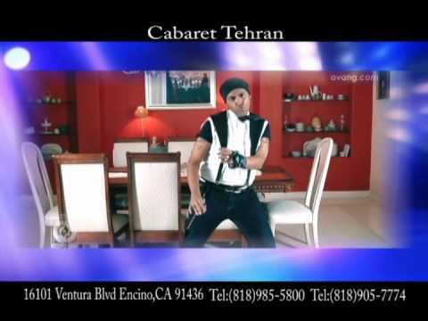 Cabaret Tehran The House Of Legends Presents With Shahram Kashani