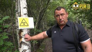 Московский «хордовый» Чернобыль?