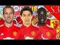 KANE, KAGAWA, KANTE SIGN! FIFA 18: MANCHESTER UNITED CAREER MODE S3 #1