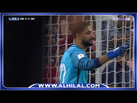 ملخص مباراة السعودية والعراق 1-0 - تصفيات كأس العالم 2018 ج7