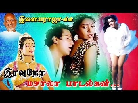 இரவில் கட்டி தழுவும் மிட்நைட் மசாலா பாடல்கள் | Tamil & Romantic Songs Collection | Midnight Songs