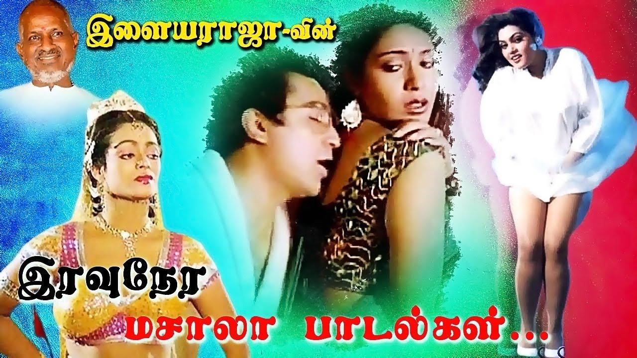 இரவில் கட்டி தழுவும் மிட்நைட் மசாலா பாடல்கள் | Tamil & Romantic Songs Collection | Midnight Song