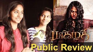 Semma Bangam Bhaagamathie Public Opinion | Anushka Shetty | Unni Mukundan