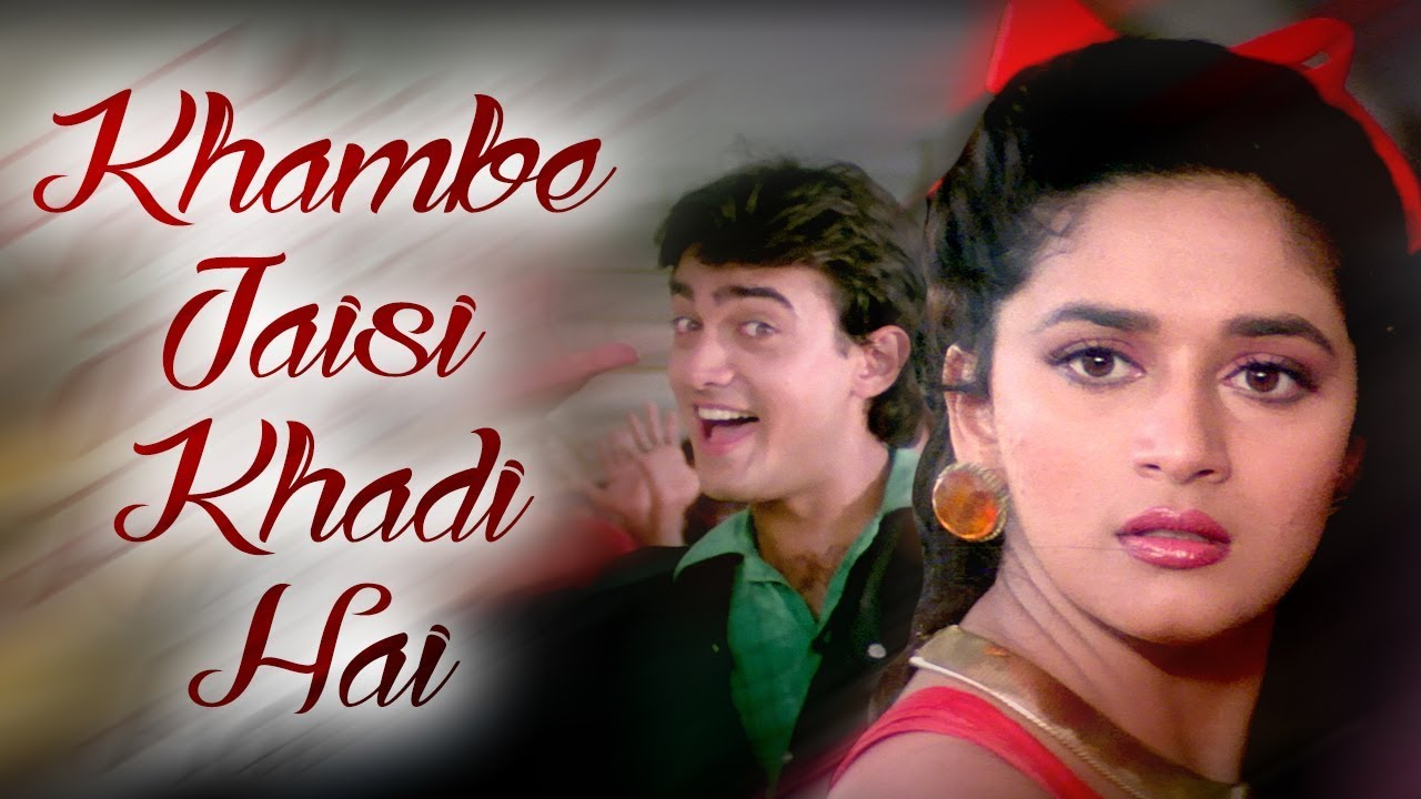 Khambe Jaisi Khadi Hai (HD) - Dil Movie Song - Aamir Khan - Madhuri Dixit -  Popular Hindi Song