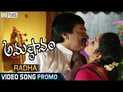 Radha Video Song || Anushtanam Movie Songs || Ghazal Sriniavs, Madhavilatha - Filmyfocus.com thumbnail