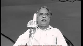 Perarignar Anna Song - Kalaignar Karunanidhi