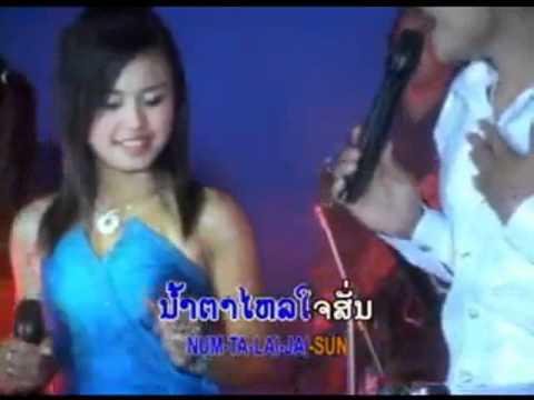 Pheng Lao Bao-Vieng-Chan-Teuk-Tom.mpg