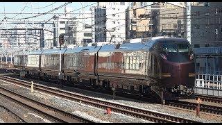 E655系「なごみ(和) 」が通過した後、次々とやって来る電車たち 秋葉原駅