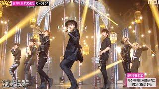 인피니트 INFINITE Last Romeo 교차편집 Stage Mix