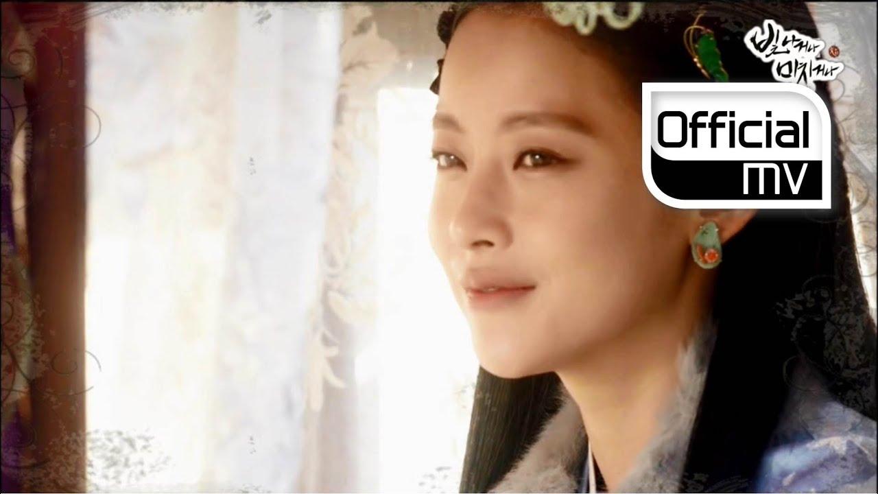 Song Ji Eun – Person Who I Miss