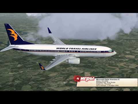 Превью Microsoft Flight Simulator X