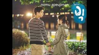 Davichi - Because It's You (Karaoke Instrumental w/ lyrics on screen)