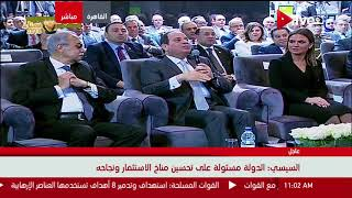 """شاهد: ماذا قال السيسي في أول تعليق له على استيراد """"الغاز الطبيعي"""" من إسرائيل؟"""