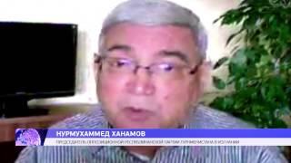 Оппозицию Туркменистана раздражает родственный бизнес Туркменбаши / A24