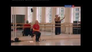 Всегда в движении. Диана Вишнёва - 2012