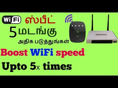 How to increase wifi internet speed | Jio wifi |