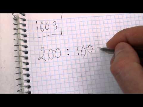 Задача №1706. Математика 5 класс Виленкин.