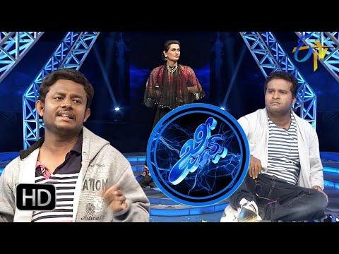 Genes | 23rd September 2017 | Full Episode | Racha Ravi  | Pavan | Durga Rao | ETV Telugu