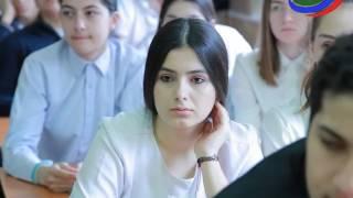 Уроки финансовой грамотности проходят в дагестанских школах