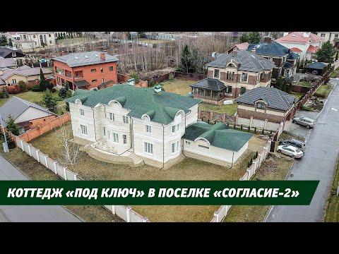 Просторный особняк с фасадом из дагестанского камня в обжитом поселке Согласие