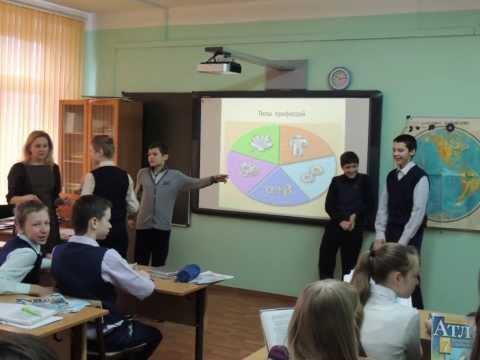 Игра по профориентации для учащихся 9 х классов