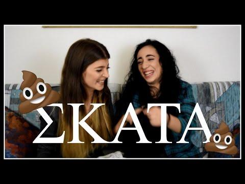 Πάμε στοίχημα ότι...ξέρω περισσότερους Έλληνες YouTubers? || fraoules22