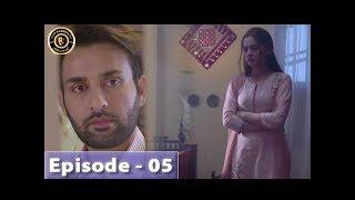 Baydardi Episode 5 - Top Pakistani Drama