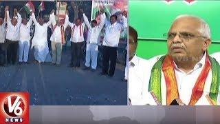 AP News | Congress Wins Kodumur MPP Seat | Kurnool District | V6 News