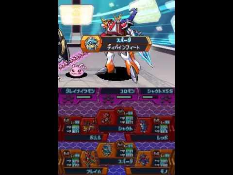 Digimon Super Xros Wars: Legend Tamer Match