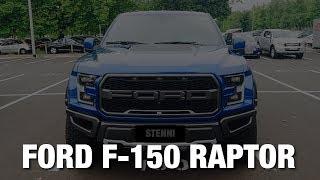 Новый Ford F-150 Raptor 2017