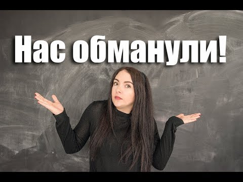УГОЛЬНЫЙ ТЕРМИНАЛ в Подъяпольске Приморский край 2019  Нас обманули