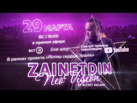 ZAINETDIN - Neo Vision