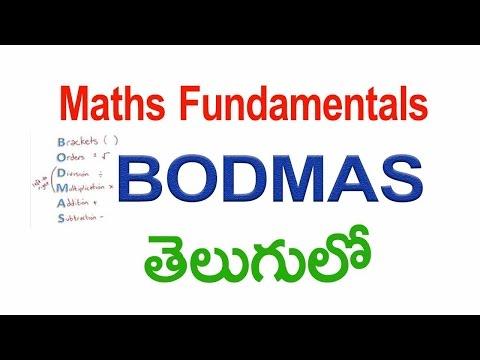 Maths in Telugu (BODMAS) Fundamentals of Mathamatics Basics