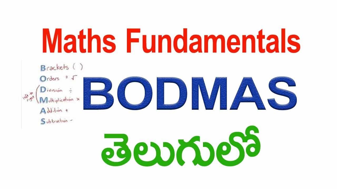 maths formulas in telugu pdf