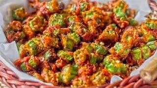 ★ Kurkuri Bhindi Recipe | How to Make Crispy Okra | Indian Food | Bhindi Fry @ Guru's Cooking thumbnail