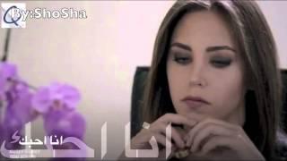 -Orhan Olmez----Seni Seviyorum biliyormusun - مترجم للعربي