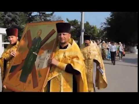 Десница св. апостола Андрея Первозванного в Севастополе