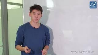 5 класс, 11 урок, Умножение натуральных чисел и его свойства