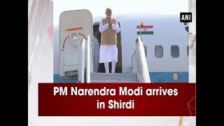 PM Narendra Modi arrives in Shirdi - #Maharashtra News