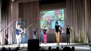 Танец с лентами(, 2014-03-07T13:18:49.000Z)