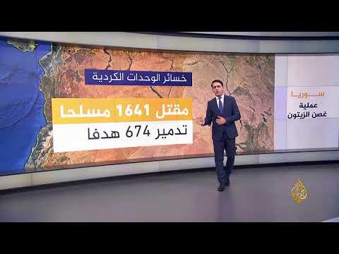 خريطة المعارك في منطقة عفرين  - نشر قبل 2 ساعة