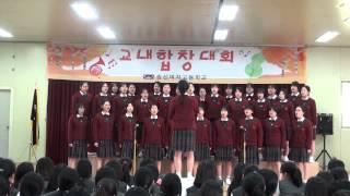 숭신여자고등학교2-1 합창대회 대상 아름다운나라