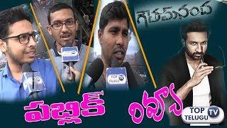 Gouthamnanda movie genuine public talk|gouthamnanda review rating|gopichand|hansika|sampath nandi|